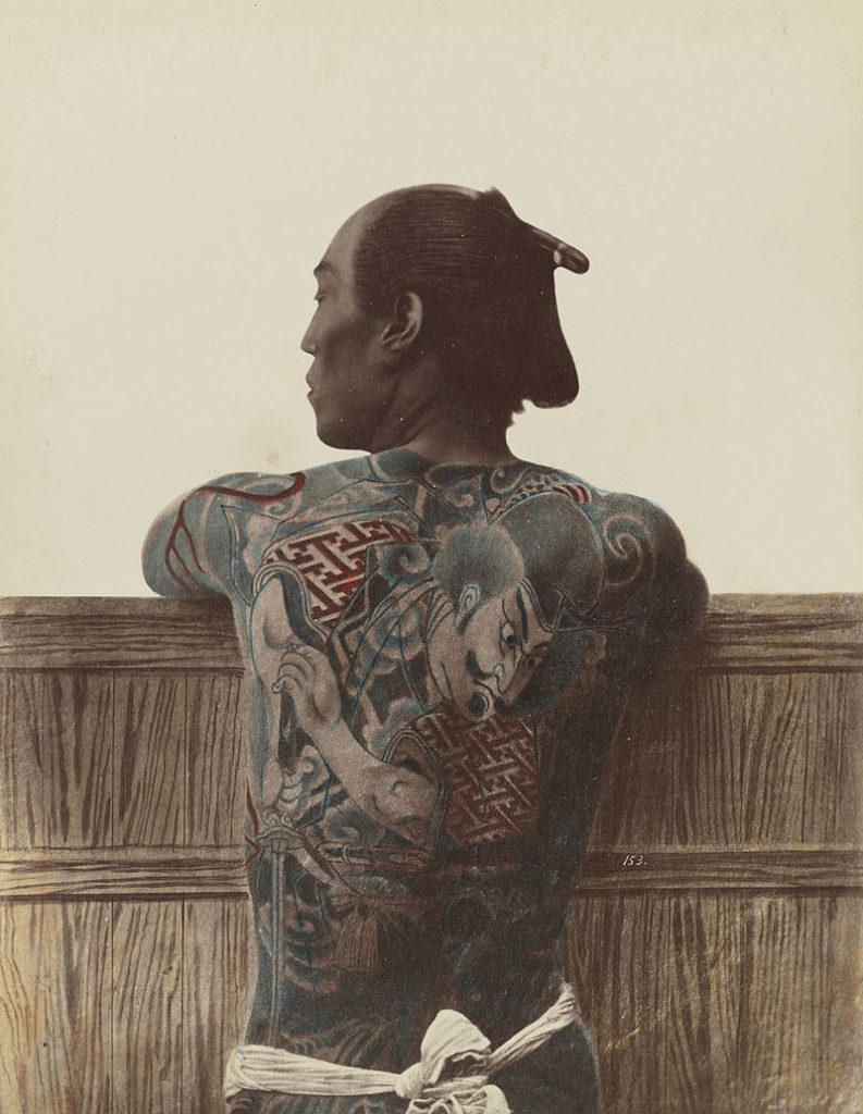 tatuaje japonés en Pamplona